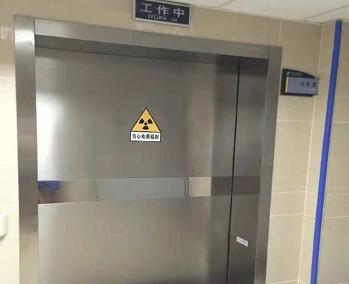 白城防辐射铅门